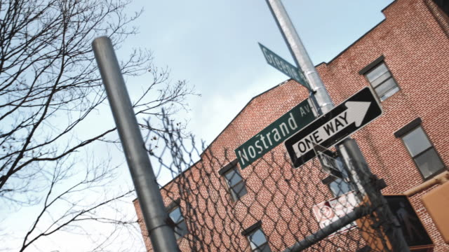 Dolly shot of a Nostrand Avenue intersection in Bedford-Stuyvesant, Brooklyn