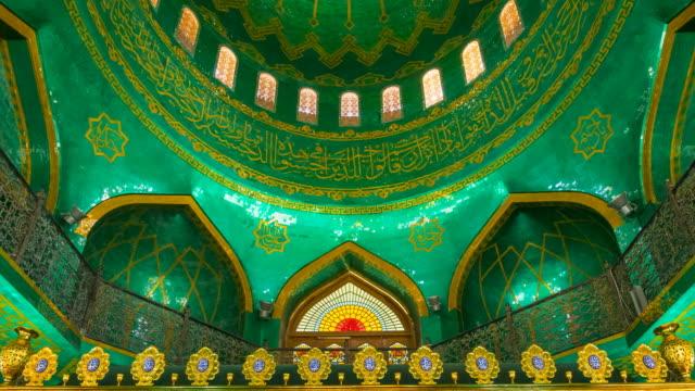 vídeos de stock, filmes e b-roll de dome in bibi-heybat mosque, baku city, azerbaijan, middle east - azerbaidjão