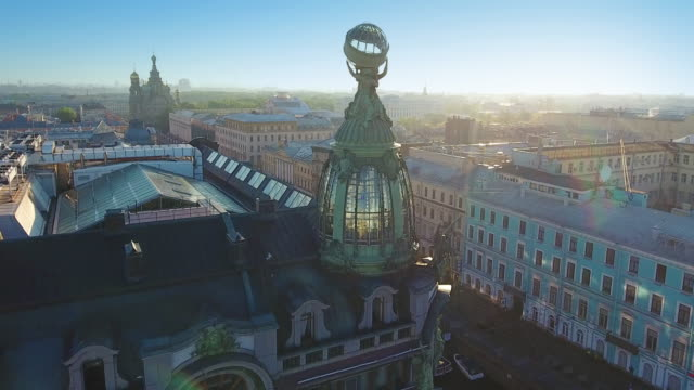 dome of house book in saint-petersburg - russia stock videos & royalty-free footage