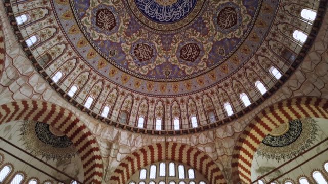dome of selimiye mosque, edirne, turkey - 16th century stock videos & royalty-free footage