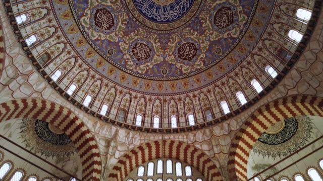 dome of selimiye mosque, edirne, turkey - islam stock videos & royalty-free footage