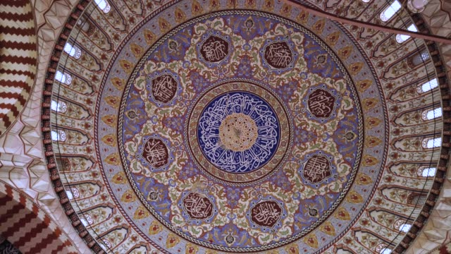 dome of selimiye mosque, edirne, turkey - turchia video stock e b–roll