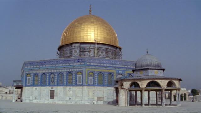 ms, dome of the rock, jerusalem, israel - jerusalem stock videos & royalty-free footage