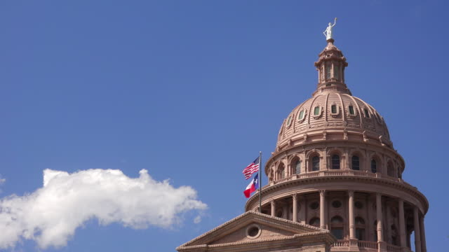 Dome of the Texas State Capitol Building in Austin