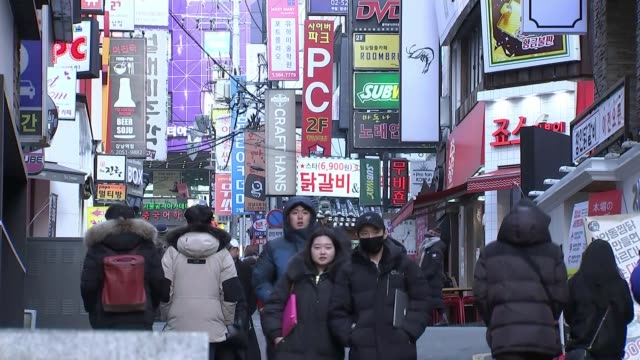 donald trump and kin jongun to meet at summit south korea seoul ext wide shot seoul skyline people along past king sejong statue **song interview... - south korea stock videos and b-roll footage