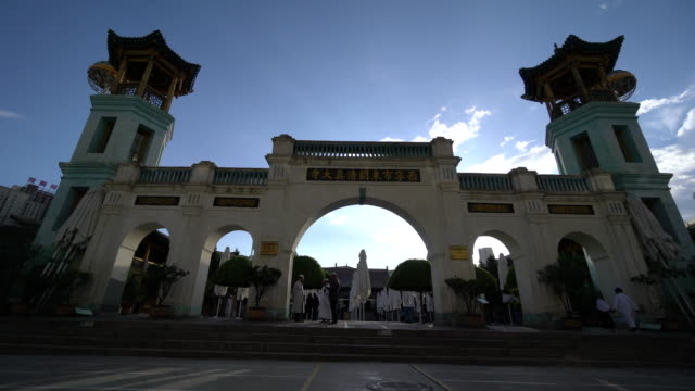 Dongguan Great Mosque one of the four largest mosques and the highest institute of Islam in Northwest China Everyday there are hundreds of people...