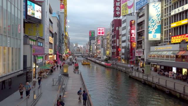 dotonbori-kanal in osaka , japan . - präfektur osaka stock-videos und b-roll-filmmaterial