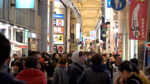 dotonbori shopping tunnel , osaka, japan - retail place stock videos & royalty-free footage