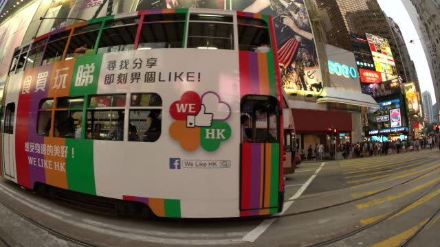 double deck tram - wanchai stock videos and b-roll footage