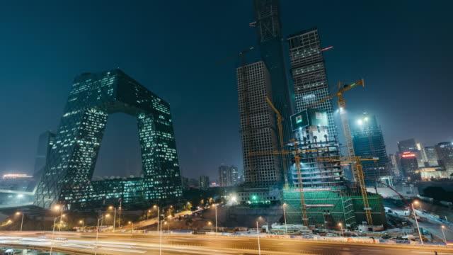 T/L ZO Beijing no centro à noite / Beijing, China
