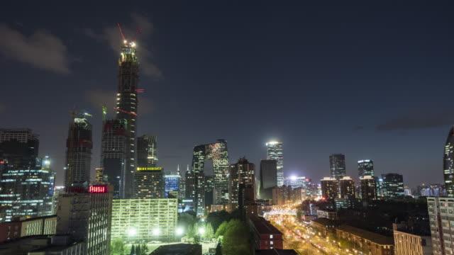T/L WS HA ZI Downtown Beijing at Night, van duidelijke luchtverontreiniging / Beijing, China
