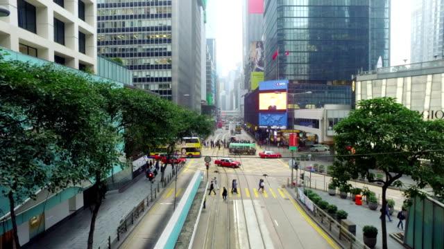 downtown district of hong kong island - hong kong island stock videos & royalty-free footage