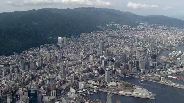 AERIAL, Downtown Kobe, Japan