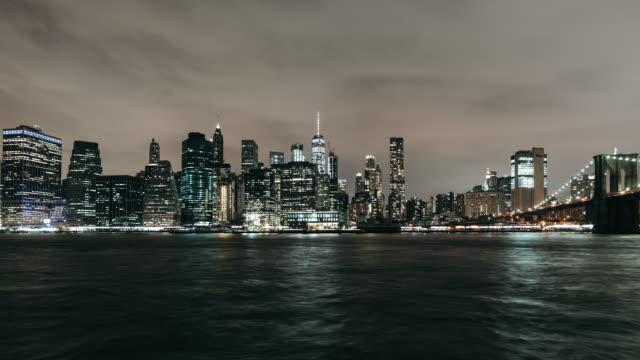T/L TU Downtown Manhattan / New York, USA