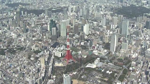 AERIAL, Downtown Tokyo, Japan