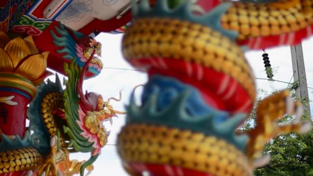 vídeos y material grabado en eventos de stock de dragon - dragon chino