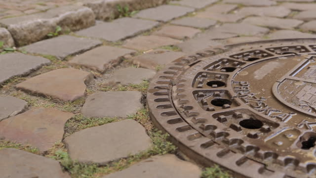 Drain Cover in Castle District, Prague, Czech Republic, Europe