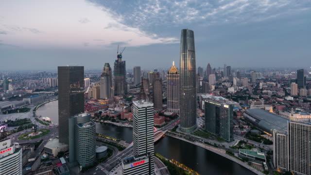 T/L WS HA PAN Dramatic Tianjin Urban Skyline (Matching Day & Night)