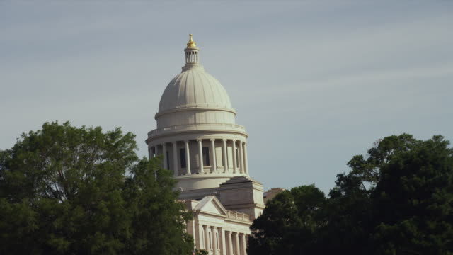 Drive by top dome of the  Arkansas State Capitol Building