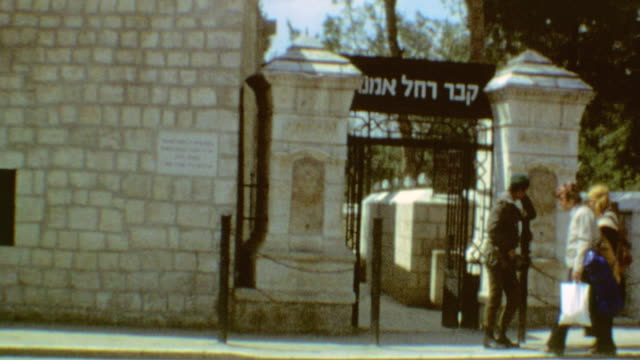 driving in bethlehem / entrance to church of the nativity / minaret of mosque of omar / rachels tomb exterior / rachel's tomb on september 01 1974 in... - pellegrinaggio video stock e b–roll