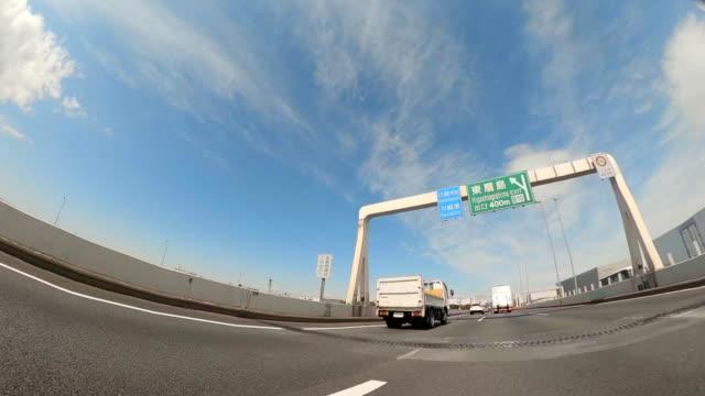 körning på motorväg / super vidvinkel - vidvinkel bildbanksvideor och videomaterial från bakom kulisserna