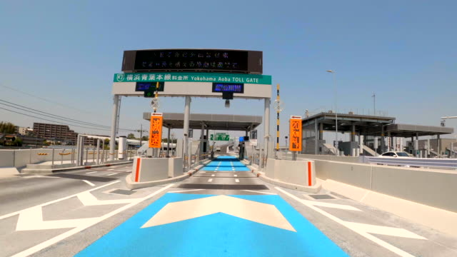 vídeos de stock e filmes b-roll de driving on the metropolitan expressway | bulk 19/20 | route k7 (yokohama north line) - cabina de portagem