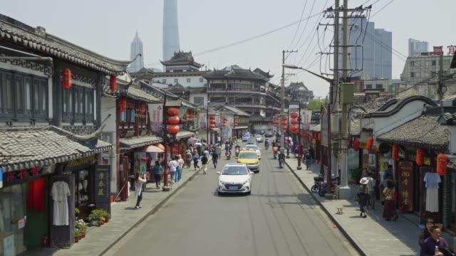 上海をドライブ - 上海点の映像素材/bロール