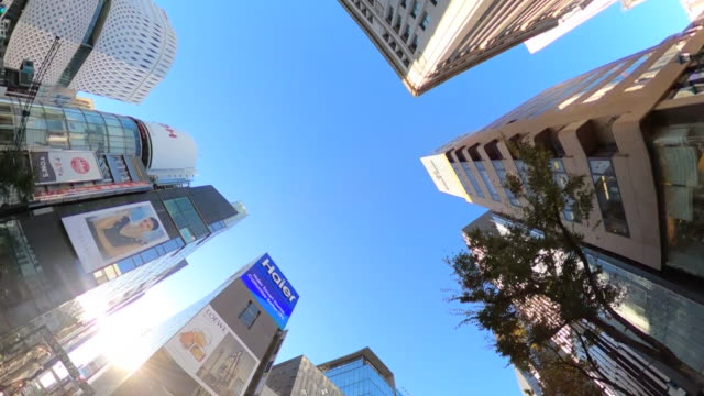 driving through the city / ginza - ginza stock videos & royalty-free footage
