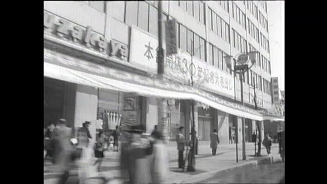 1959 driving pov tokyo ginza district - 1950 1959 stock videos and b-roll footage