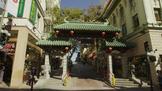 driving/process plates - san francisco california stock videos & royalty-free footage