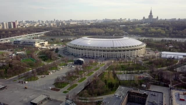 A drone flies towards the entrance of Luzhniki Stadium in Moscow Russia
