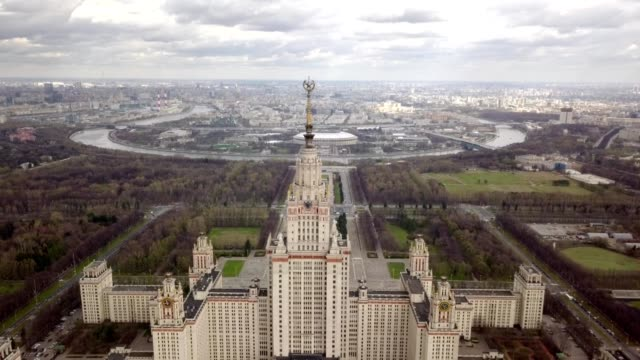 A drone views Moscow State University in Moscow Russia