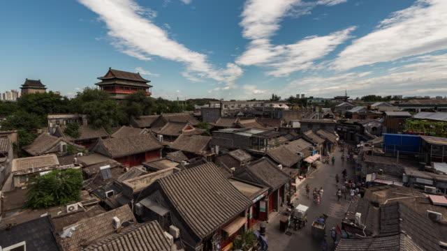 t/l ws ha パン ドラム タワーと北京の胡同 - 胡同点の映像素材/bロール