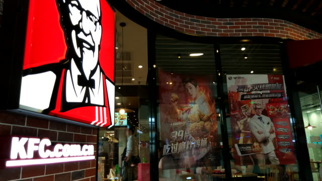 Due to the slowdown in the Chinese market KFC is trying to make its brand rejuvenated such as inviting young idol star Luhan to act in its...