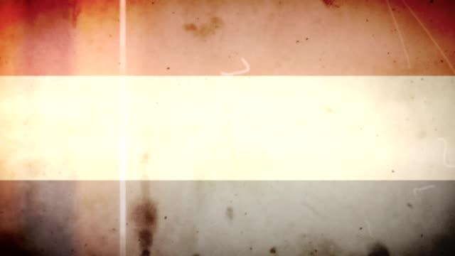 Dutch Flag - Grungy Retro Old Film Loop with Audio