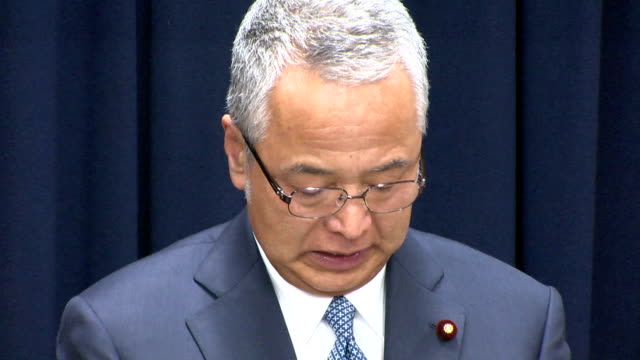 Economic and Fiscal Policy Minister Akira Amari stepped down from his post on Thursday to take responsibility for graft allegations against him Prime...