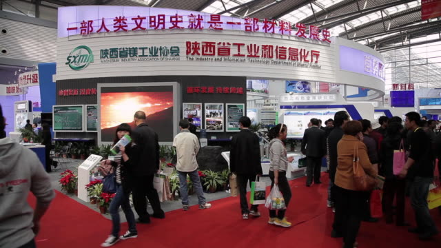 ms economic match maker meeting in exhibition center / xi'an, shaanxi, china - 展覧会点の映像素材/bロール
