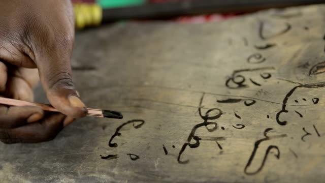 bildung - arabic script stock-videos und b-roll-filmmaterial