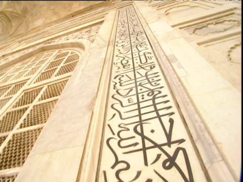 eexteriors of taj mahal including persian scripture and ornate inlay agra - agra video stock e b–roll