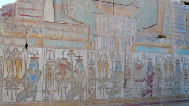 egypt, abydos - temple of ramesses ii - hieroglyph stock videos & royalty-free footage