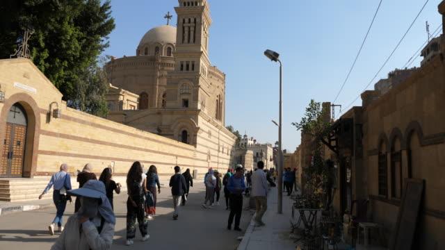stockvideo's en b-roll-footage met egypt, cairo - coptic quarter - egyptische cultuur