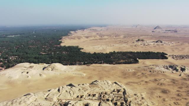Egypt, Giza:
