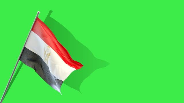 egyptian flag Rising
