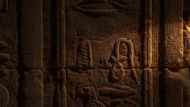 egyptian hieroglyphics - symbol stock videos & royalty-free footage