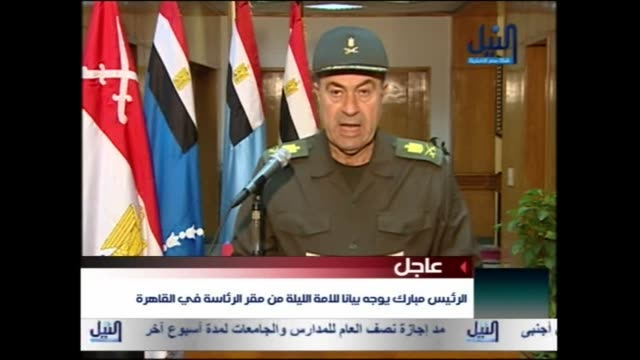 egypt's military said thursday it would respond to the 'legitimate' demands of the people as president hosni mubarak's regime tottered in the face of... - coup d'état stock videos & royalty-free footage