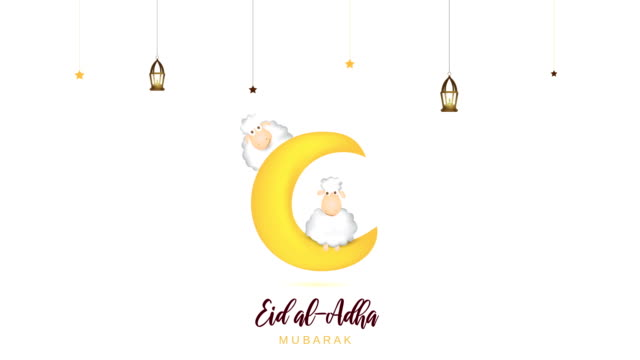 eid al adha mubarak with two sheep and moon. 4k animation - eid mubarak stock videos & royalty-free footage