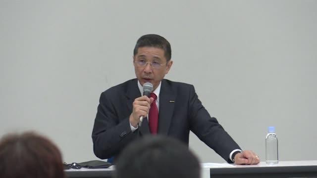 vídeos de stock e filmes b-roll de el consejo de administracion del fabricante de automoviles japones nissan pospuso designar reemplazante para el presidente carlos ghosn detenido en... - presidente de empresa