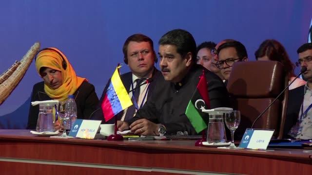 el foro de paises exportadores de gas abogo el viernes en bolivia por un enfoque mas equitativo en la fijacion del precio del gas natural y el... - reserva natural stock videos and b-roll footage