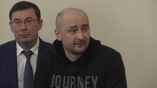 El periodista ruso Arkadi Babchenko que habia sido reportado como asesinado de tres balazos en la espalda aparecio vivo