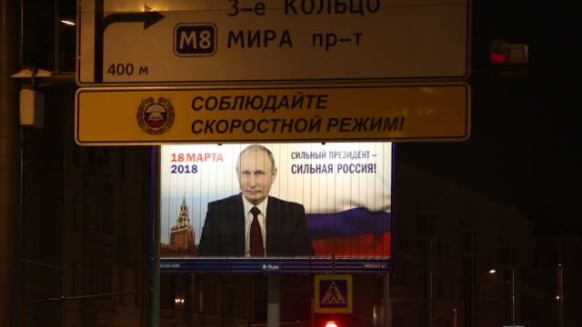 Election campaign billboard posters featuring incumbent Russian President Vladimir Putin stand on roadsides in Moscow Russia on Tuesday Feb 20 2018